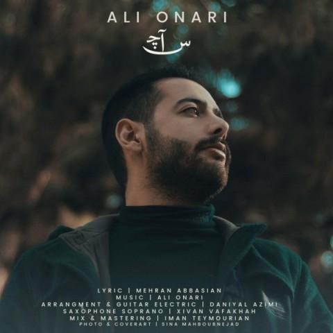دانلود ترانه جدید علی اناری ساچ