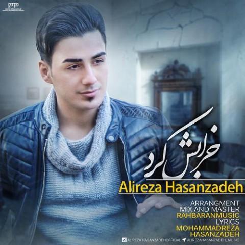 دانلود ترانه جدید علیرضا حسن زاده خرابش کرد