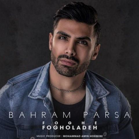 دانلود ترانه جدید بهرام پارسا فوق فوق العاده