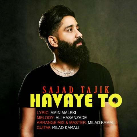 دانلود ترانه جدید سجاد تاجیک هوای تو