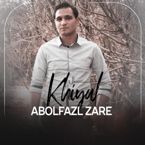 دانلود ترانه جدید ابوالفضل زارع خیال