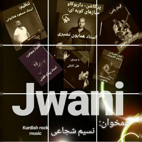 دانلود ترانه جدید علی اتابکی جوانی