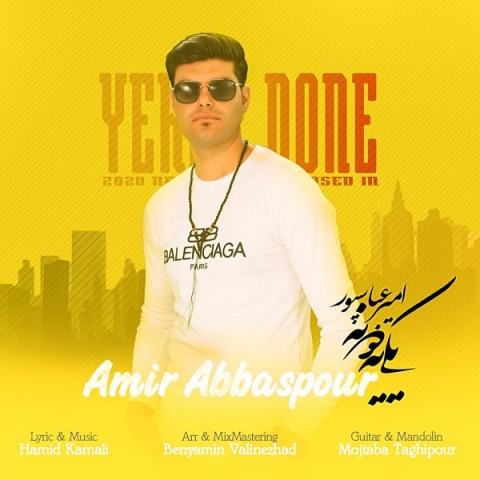 دانلود ترانه جدید امیر عباسپور یکی یدونه