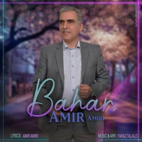 دانلود ترانه جدید امیر امیری بهار