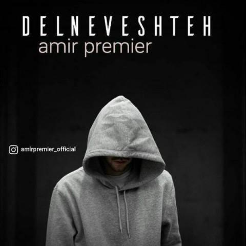 دانلود ترانه جدید امیر پریمایر دل نوشته