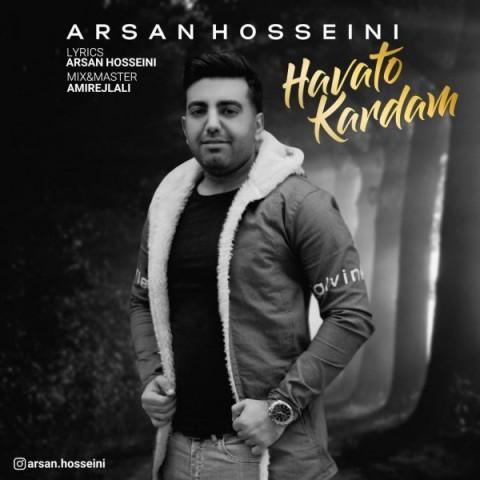 دانلود ترانه جدید اَرسان حسینی هواتو کردم