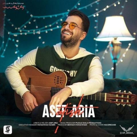 دانلود ترانه جدید آصف آریا آتیش