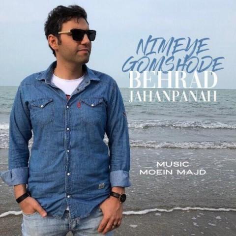 دانلود ترانه جدید بهراد جهان پناه نیمه گمشده