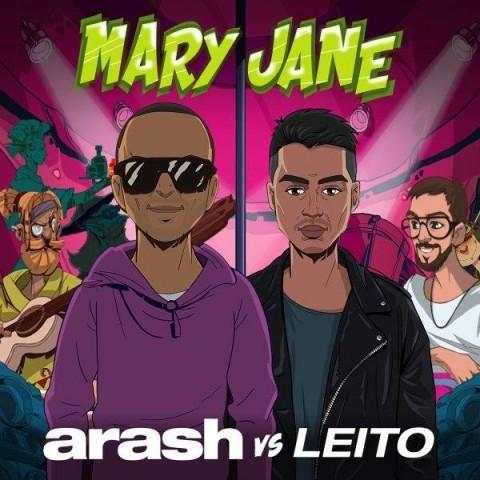 دانلود ترانه جدید بهزاد لیتو مری جین