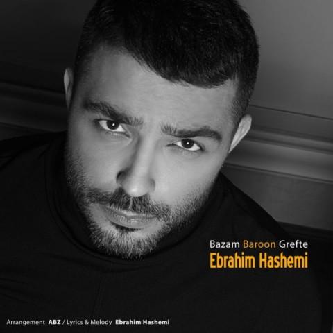 دانلود ترانه جدید ابراهیم هاشمی بازم بارون گرفته