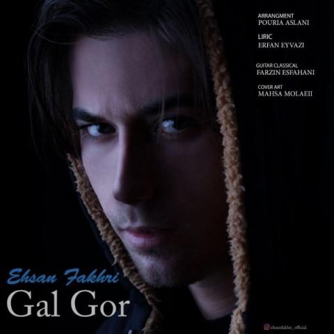 دانلود ترانه جدید احسان فخری گل گور