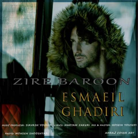 دانلود ترانه جدید اسماعیل قدیری زیر بارون