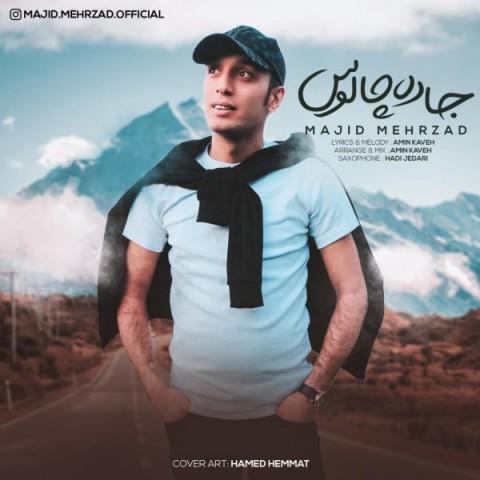 دانلود ترانه جدید مجید مهرزاد جاده چالوس