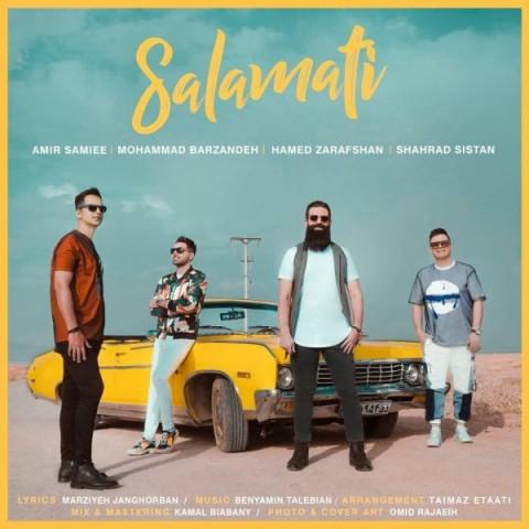 دانلود ترانه جدید Various Artists سلامتی Various Artists - Salamati + متن ترانه سلامتی از