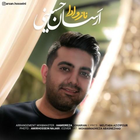 دانلود ترانه جدید اَرسان حسینی ناز و ادا