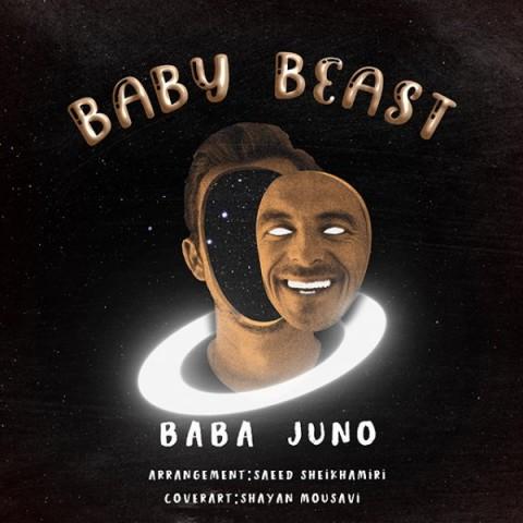دانلود ترانه جدید بابا جونو
