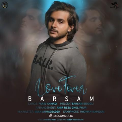 دانلود ترانه جدید برسام تب عشق