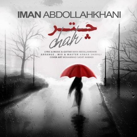 دانلود ترانه جدید ایمان عبدالله خانی چتر