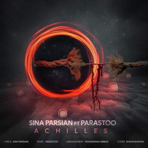 دانلود ترانه جدید سینا پارسیان آشیل