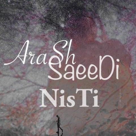 دانلود ترانه جدید آرش سعید نیستی