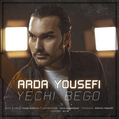 دانلود ترانه جدید آردا یوسفی یه چی بگو