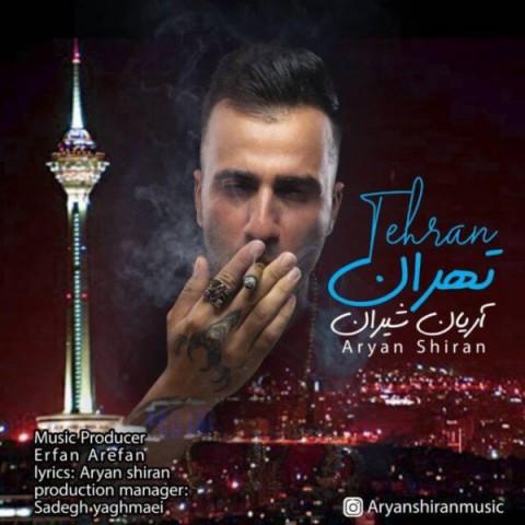 دانلود ترانه جدید آریان شیران تهران