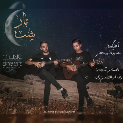 دانلود ترانه جدید احسان شادمان و رضا ابوالحسن زاده شب تار