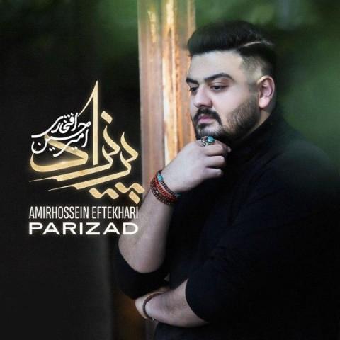 دانلود ترانه جدید امیرحسین افتخاری پریزاد