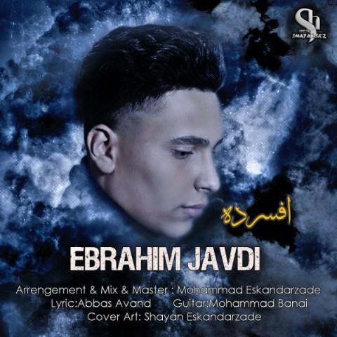 دانلود ترانه جدید ابراهیم جاویدی افسرده
