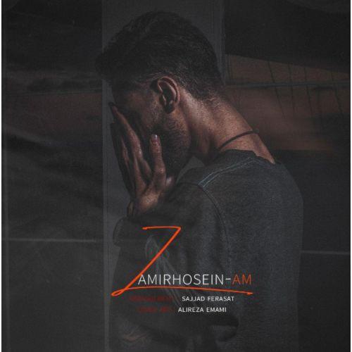 دانلود ترانه جدید امیرحسین Z