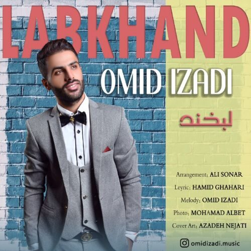 دانلود ترانه جدید امید ایزدی لبخند