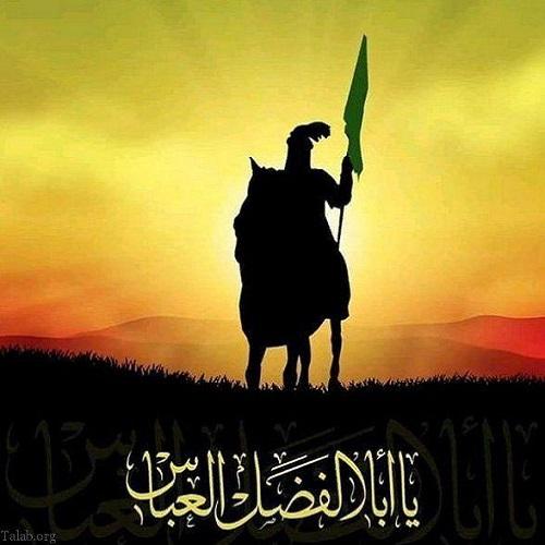 دانلود ترانه جدید امیر اصفهانی علمدار