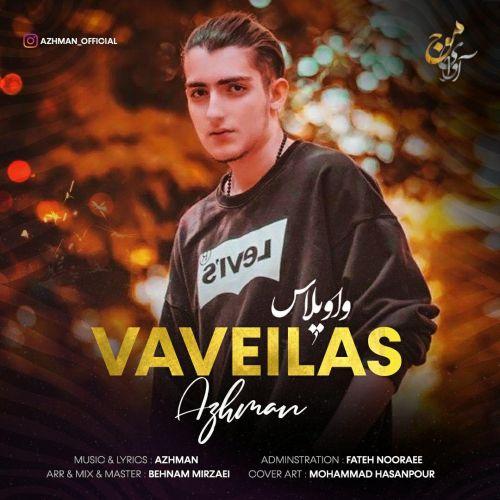 دانلود ترانه جدید آژمان واویلاس