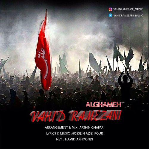 دانلود ترانه جدید وحید رمضانی علقمه