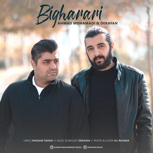 دانلود ترانه جدید احمد محمدی و درایان بیقراری