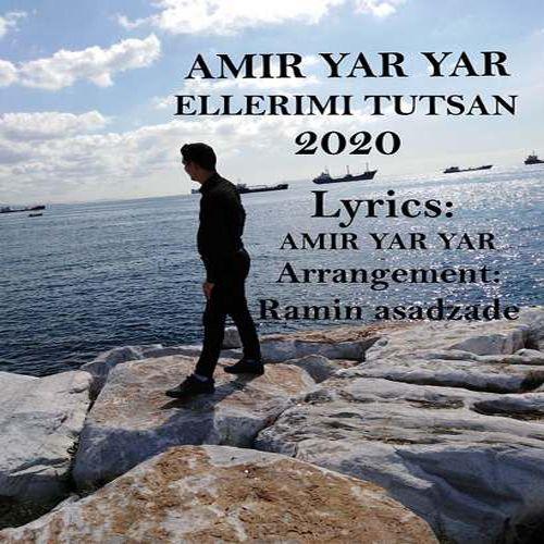 دانلود ترانه جدید امیر یار یار اللریمی توتسان