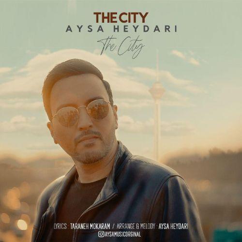 دانلود ترانه جدید آیسا حیدری شهر