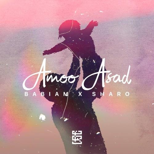 دانلود ترانه جدید بابی ام و شارو عمو اسد