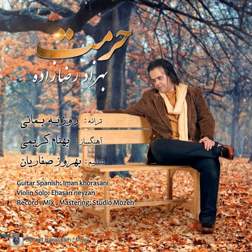 دانلود ترانه جدید بهزاد رضا زاده حرمت
