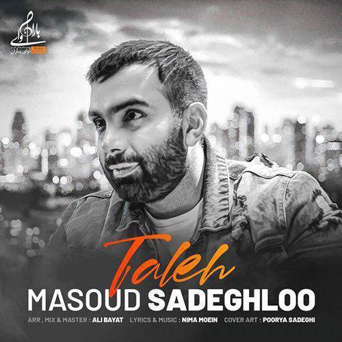 دانلود ترانه جدید مسعود صادقلو تله