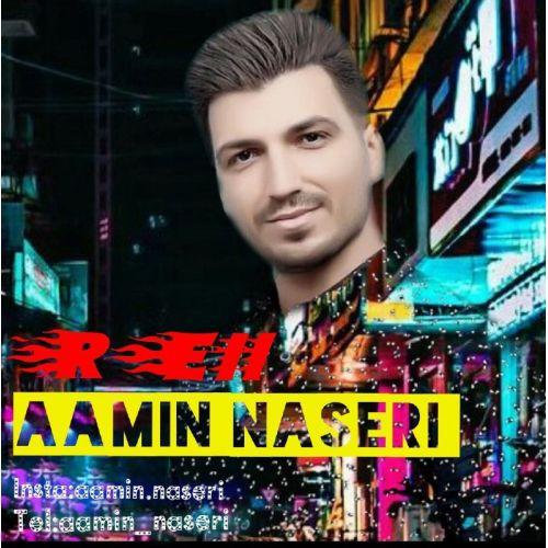دانلود ترانه جدید آمین ناصری رل