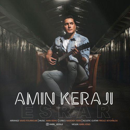 دانلود ترانه جدید امین کراجی اصرار