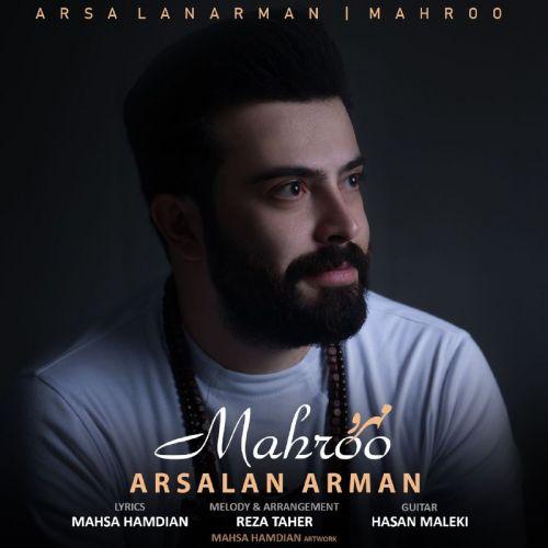 دانلود ترانه جدید ارسلان آرمان مهرو