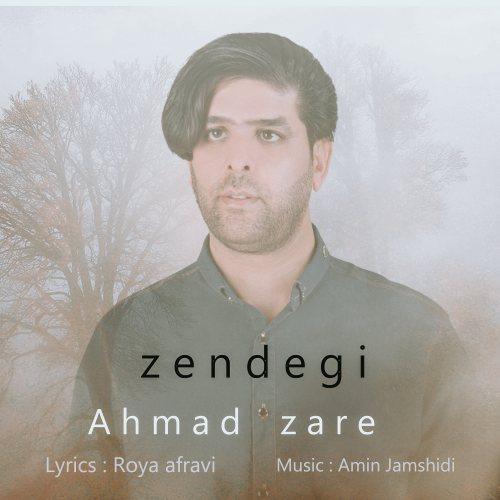 دانلود ترانه جدید احمد زارع زندگی