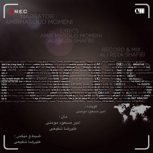 دانلود ترانه جدید امیر مسعود مومنی فوکوس