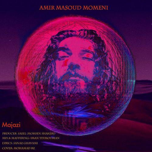 دانلود ترانه جدید امیر مسعود مومنی مجازی