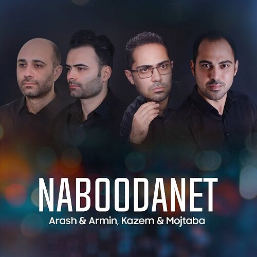دانلود ترانه جدید آرش و آرمین , کاظم و مجتبى نبودنت