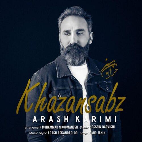 دانلود ترانه جدید آرش کریمی خزان سبز