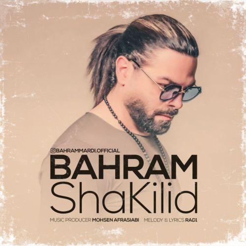دانلود ترانه جدید بهرام مردی شاکیلید
