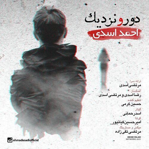 دانلود ترانه جدید احمدی اسدی دور و نزدیک
